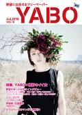 YABO2016_06